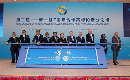 "PCCOOLER Participates in The ""Belt and Road"" Green Lighting Initiative"