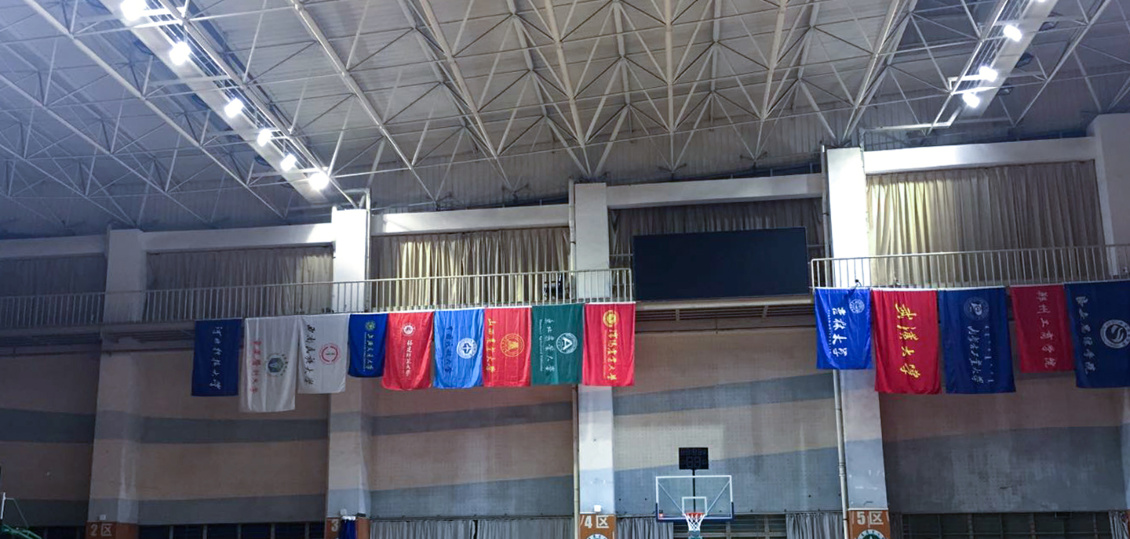 Lighting Renovation Project of Shandong Agricultural University Gymnasium