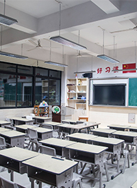 Lighting Renovation of Primary & Secondary Schools in Longwan District, Wenzhou