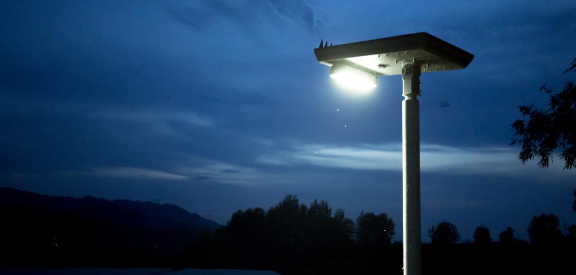 Solar Street Lighting Project, Hongjiang, Hunan Province