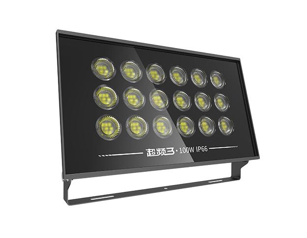 JC Series Flood Lights