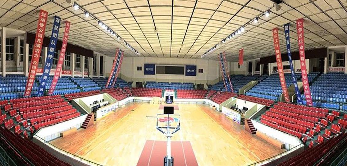 Tieling Gymnasium Lighting, Liaoning Province