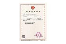 Construction Enterprises Certifications