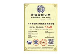 AAA Level Enterprise Credit Rating