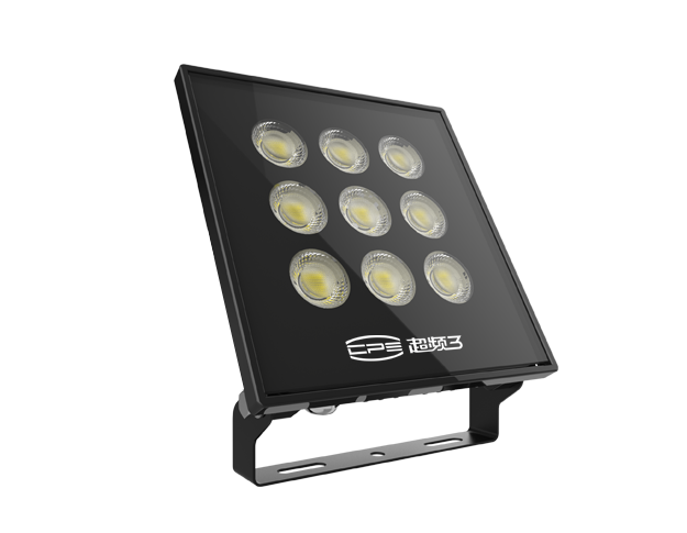Ares Series Flood Lights (Built-in Power)