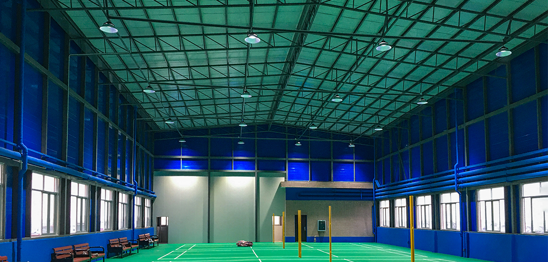Badminton Hall Lighting, Guangxi